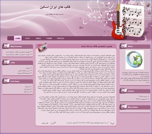 http://www.iranskin.com/template3/03/view.jpg