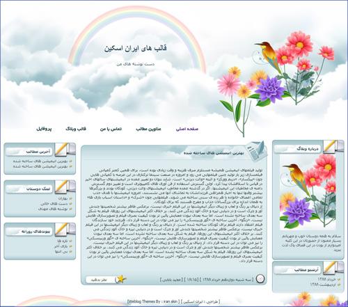 http://www.iranskin.com/template3/30/view.jpg